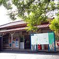 Photos: JR九州・三角線、網田駅