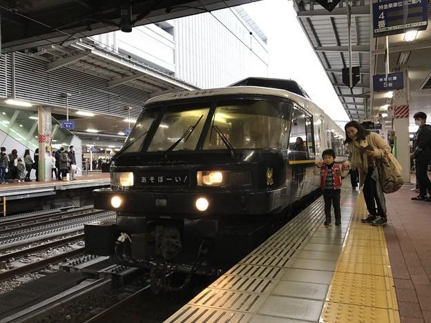 あそぼーい・博多駅
