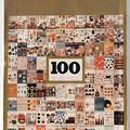 写真: 暮しの手帖第一世紀100号