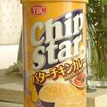 写真: chipstar300
