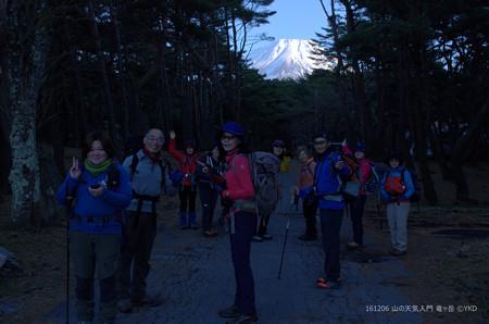 山の天気 竜ヶ岳 下山後も富士山が望めた本栖湖キャンプ場 1525