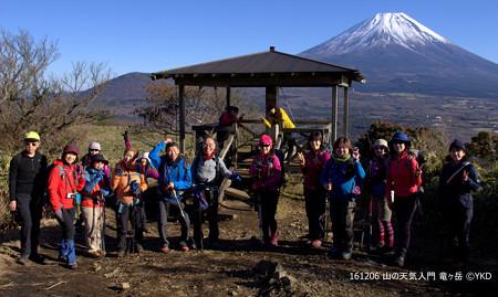 山の天気 竜ヶ岳 石仏ポイントからの富士絶景