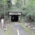 赤坂トンネル