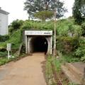 赤堀トンネル
