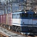 写真: 貨物列車 (EF652085)