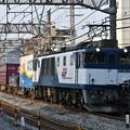 貨物列車(EF641023)