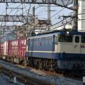 貨物列車(EF652139)