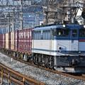 貨物列車(EF652076)