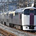 Photos: おはようライナー新宿24号