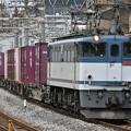 Photos: 貨物列車(EF652083)
