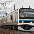 Photos: 総武本線 普通列車 1370M