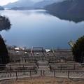 Photos: 宮ヶ瀬湖
