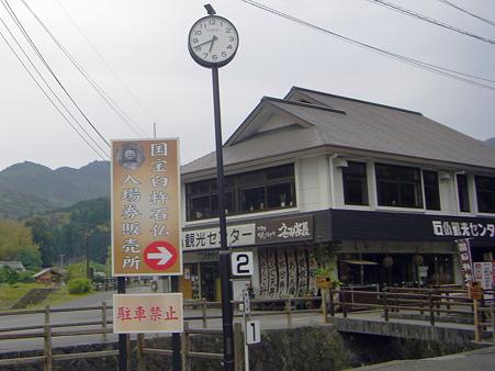 臼杵の石仏センター