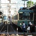 江ノ電20160909