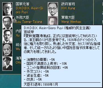 http://art33.photozou.jp/pub/617/3185617/photo/238748406_org.v1468627136.png