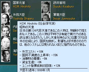 http://art33.photozou.jp/pub/617/3185617/photo/238748410_org.v1468627136.png