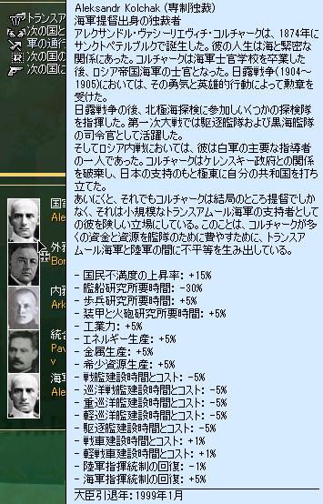 http://art33.photozou.jp/pub/617/3185617/photo/238748413_org.v1468635071.png
