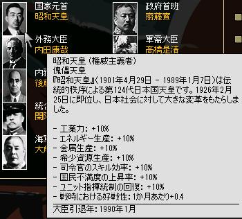 http://art33.photozou.jp/pub/617/3185617/photo/238749438_org.v1468631141.png