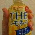 『ポッカサッポロ THEレモネード』を飲む。