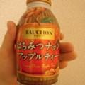Photos: 【ドリンク感想】『アサヒフォションはちみつナッツアップルティー』を飲む。
