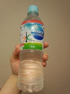 Photos: 【ドリンク感想】『アサヒおいしい水プラスカルピスの乳酸菌』を飲む。