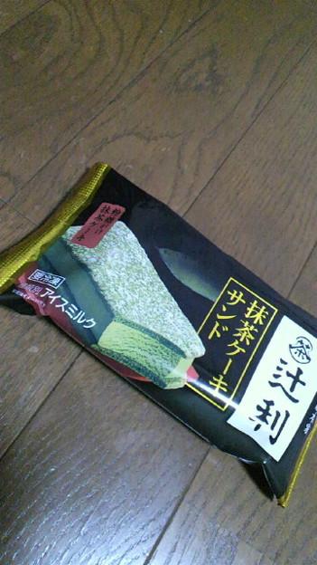 抹茶アイス、たいへん美味しゅうございました。(*´∀`*)