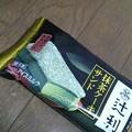 写真: 抹茶アイス、たいへん美味しゅうございました。(*´∀`*)