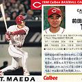 写真: プロ野球チップス1998No.045初版 前田智徳(広島カープ)