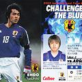 写真: Jリーグチップス2003NJ-07遠藤保仁(ガンバ大阪)
