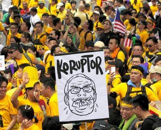 マレーシアデモ