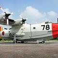 Photos: US-1救難飛行艇 IMG_0421_2