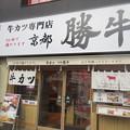 Photos: 小倉探索  1