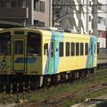 平成筑豊鉄道400系