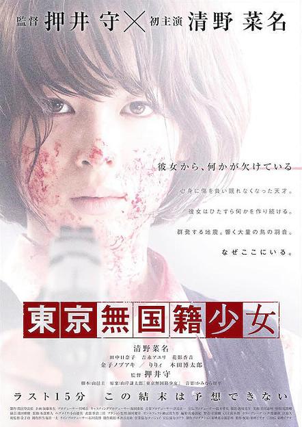 写真: poster2
