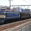 回9501レ EF65 501+旧型客車 3両