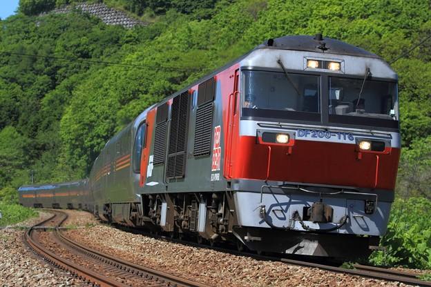 9027レ DF200 116+E26系 12両