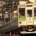 Photos: 7127レ 都営10-000形10-260F 8両