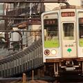 Photos: 6205レ 都営10-000形10-240F 8両