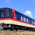 Photos: 129D 鹿島臨海鉄道8000形8001