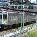 Photos: 8801レ 都営10-000形10-230F 8両
