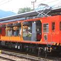 Photos: 箱根登山鉄道モニ1形1号車