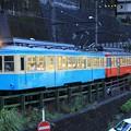 Photos: 489レ 箱根登山鉄道モハ2形110号車+モハ1形104+106号車