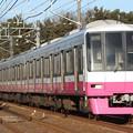 Photos: 89レ 新京成8900形8928F 6両