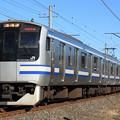 Photos: 5839F E217系横クラY106編成 4両