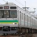 Photos: 1520レ 秩父鉄道7500系7506F 3両