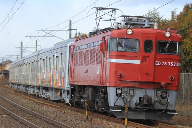 配9561レ ED75 757+205系仙センM8編成 4両