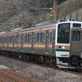 Photos: 146M 211系高タカA51編成 4両