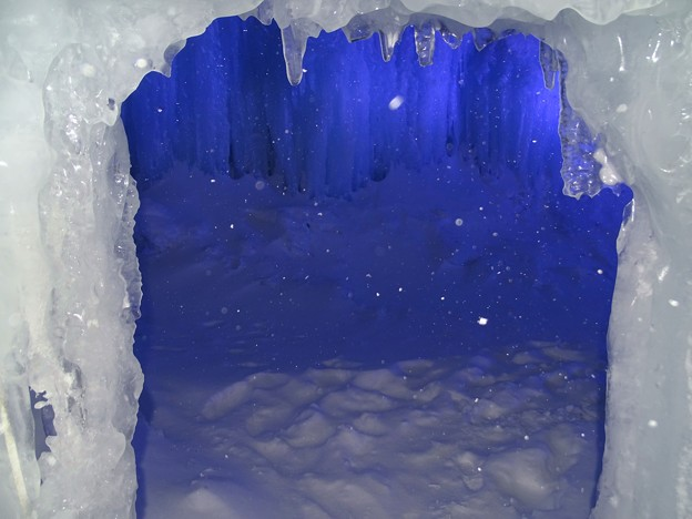 写真: 青の洞門