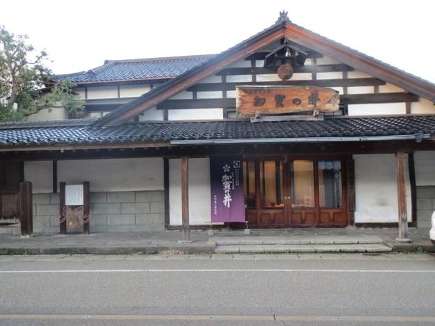 写真: 糸魚川大火で焼失してしまった「加賀の井酒造」