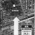写真: 火災から一夜明けた加賀の井酒造付近